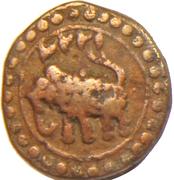 ¼ Paisa - Tipu Sultan (Patan mint) – avers
