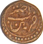 ¼ Paisa - Tipu Sultan (Patan mint) – revers