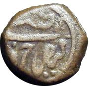 ¼ Paisa - Tipu Sultan (Faiz Hisar Mint) – revers