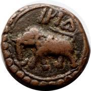 ½ Paisa - Tipu Sultan (Patan mint) – avers