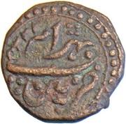 ½ Paisa - Sultan Tipu (Patan mint) – revers