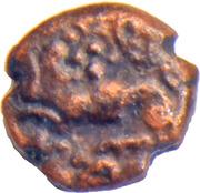 2½ Cash - Krishna Raja Wodeyar (Mysore) – avers