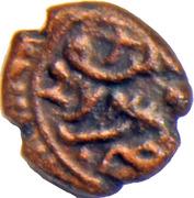 2½ Cash - Krishna Raja Wodeyar (Mysore) – revers
