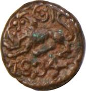 2½ - Krishna Raja Wodeyar (Mysore) – avers