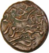 2½ - Krishna Raja Wodeyar (Mysore) – revers