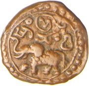 5 Cash - Krishnaraja Wodeyar III – avers