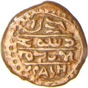 5 Cash - Krishnaraja Wodeyar III – revers