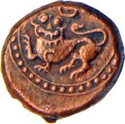 6¼ Cash - Dewan Purnaiya (Mysore) -  avers