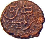 6¼ Cash - Dewan Purnaiya (Mysore) -  revers