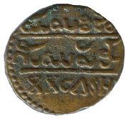 20 cash   Krishna Raja Wodeyar – revers