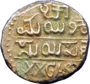20 Cash - Krishna Raja Wodeyar – revers