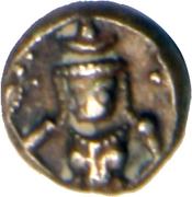 ⅙ Pavali - Dewan Purnaiya (Mysore) – avers
