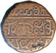 40 Cash - Krishna Raja Wodeyar – revers