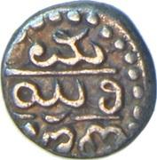 ⅓ Pavali - Krishnaraja Wadiyar III – revers