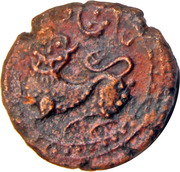 12½ Cash - Dewan Purnaiya (Mysore) – avers