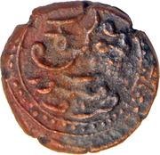 12½ Cash - Dewan Purnaiya (Mysore) – revers