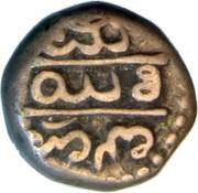 ⅔ Pavali - Krishnaraja Wadiyar III – revers