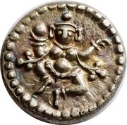 ¼ Rupee, Pavali - Krishnaraja Wadiyar III – avers