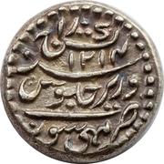 ¼ Rupee, Pavali - Krishnaraja Wadiyar III – revers
