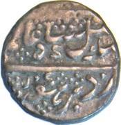 ¼ Rupee - Krishna Raja Wodeyar – avers