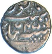 ¼ Rupee - Krishna Raja Wodeyar – revers