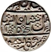 1 Rupee - Krishna Raja Wodeyar III – avers