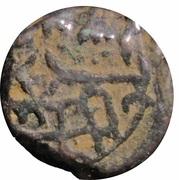 Mysore Coin 1840's Muslim Period – avers