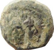 Prutah Aretas IV et Shaqilat – avers