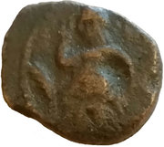 Prutah - Aretas IV et Shaqilat – avers