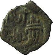 Prutah - Rabbel II and Gamilat – revers