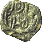 Prutah - Rabbel II and Hagru – revers