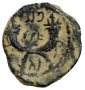Prutah - Malichus II and Shaquilath -  avers