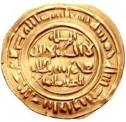 Dinar - Jayyash ibn al-Mu'ayyad – avers