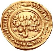 Dinar - Jayyash ibn al-Mu'ayyad – revers