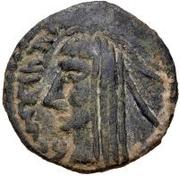 Unknown Æ (Nakhshab) – avers