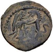 Unknown Æ (Nakhshab) – revers