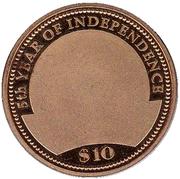 10 dollars (5e anniversaire de l'indépendance ; essai) – revers