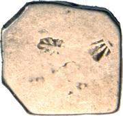 1 Karshapana - Mahapadma Nanda (Nanda Dynasty) -  avers