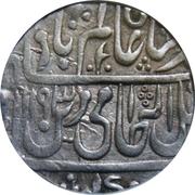 1 Rupee - Shah Alam II [Mahadji Rao] – avers