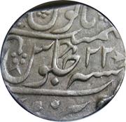 1 Rupee - Shah Alam II [Mahadji Rao] – revers