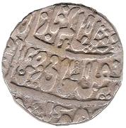 1 Roupie - Mahadji Rao (1175-1209/1761-1795 AD) – avers