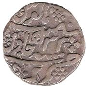 1 Roupie - Mahadji Rao (1175-1209/1761-1795 AD) – revers