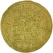 Dinar - Muhammad IX b. Nasr (Granada) – avers