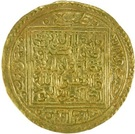 Dinar - Muhammad IX b. Nasr (Granada) – revers