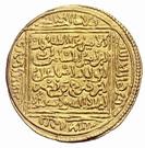 Dinar - Muhammad IV (Granada) – avers