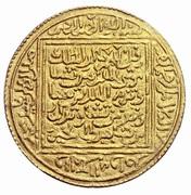 Dinar - Muhammad IV (Granada) – revers