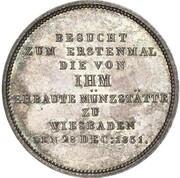 1 thaler Wilhelm (Visite de la monnaie) – revers