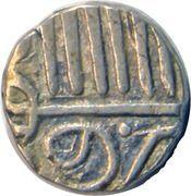 ½ Kori  - Muzaffar Shah III (Navanagar) – revers