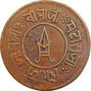 3 Dokda - Vibhaji – avers