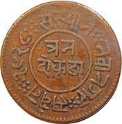 3 Dokda - Vibhaji – revers